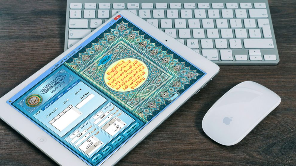 Mukjizat Al-Quran di Era Digital