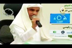 Video Anak Mukjizat Jihad Al-Maliki, Imam As-Sudais