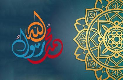 kisah nabi muhammad saw, Beginilah Rasulullah Hadapi Kebodohan Kaumnya