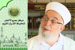 markaz al-quran di Turkey