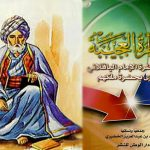 Apakah Ini Muslim Paling Cerdas di Dunia?