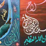 Jangan Kaget, Orang yang Baru Masuk Islam Bisa Lebih Paham dari Kita
