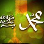 Rahasia dan Mukjizat di Balik Nama Rasulullah saw (bagian 4)