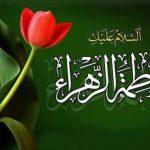Kisah Abu Bakar dan Fathimah Putri Rasulullah