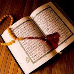 Satu Kata Al-Quran Ini Butuh 6 Kata dalam Bahasa Indonesia