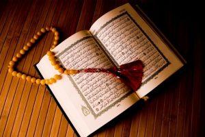 bagaimana Al-Qur'an menenangkan hati kita?