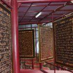 Tadabur: Sudah Membaca Al-Quran, Kenapa Masih Bodoh?
