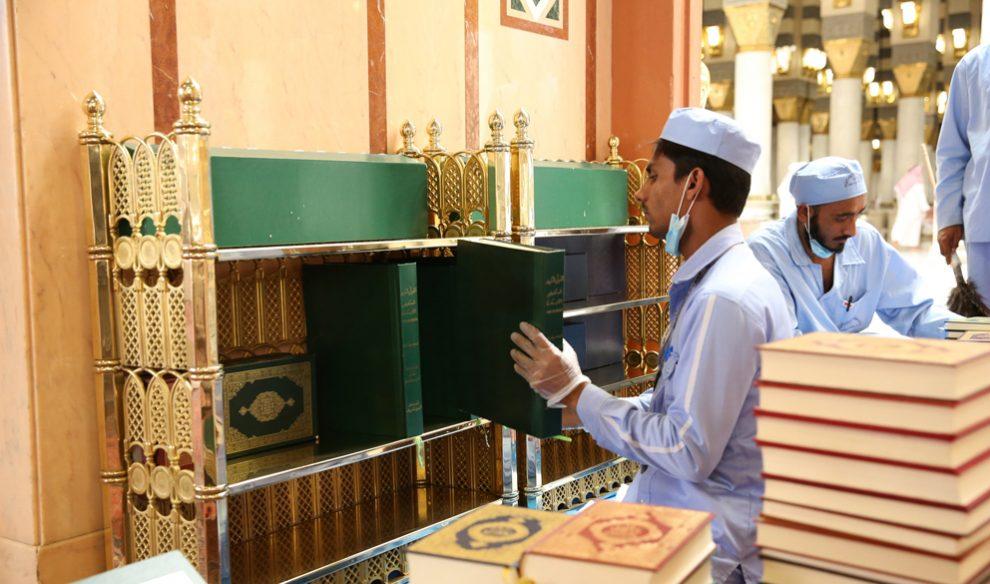 mushaf masjidil haram