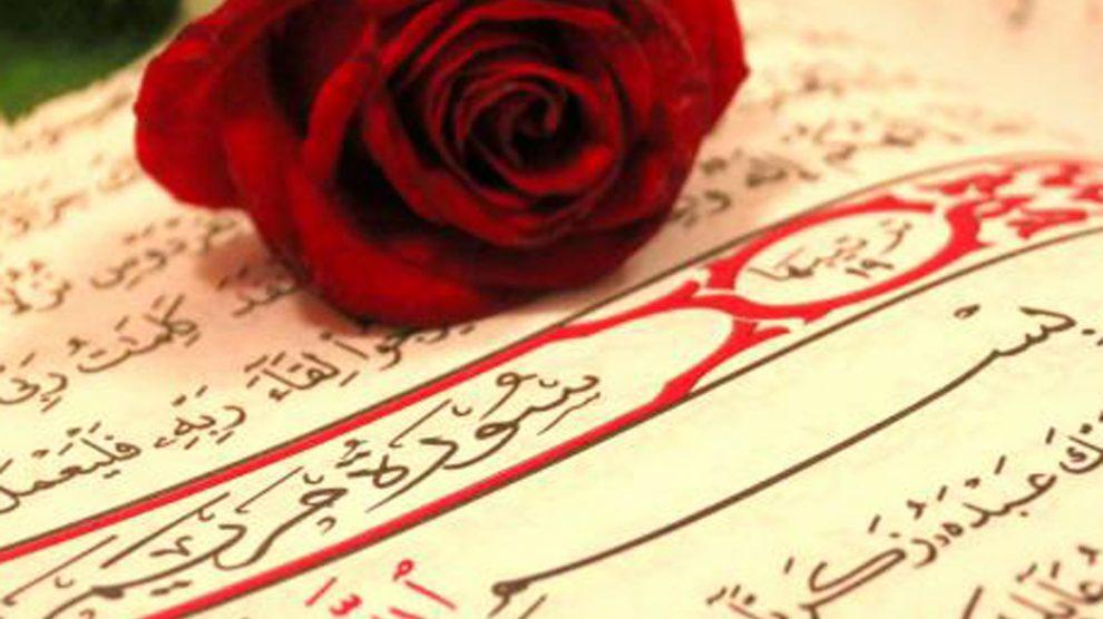 nama maryam dalam al-quran