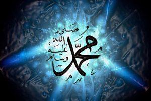 Apa arti matahari dan bulan dalam sifat Rasulullah?