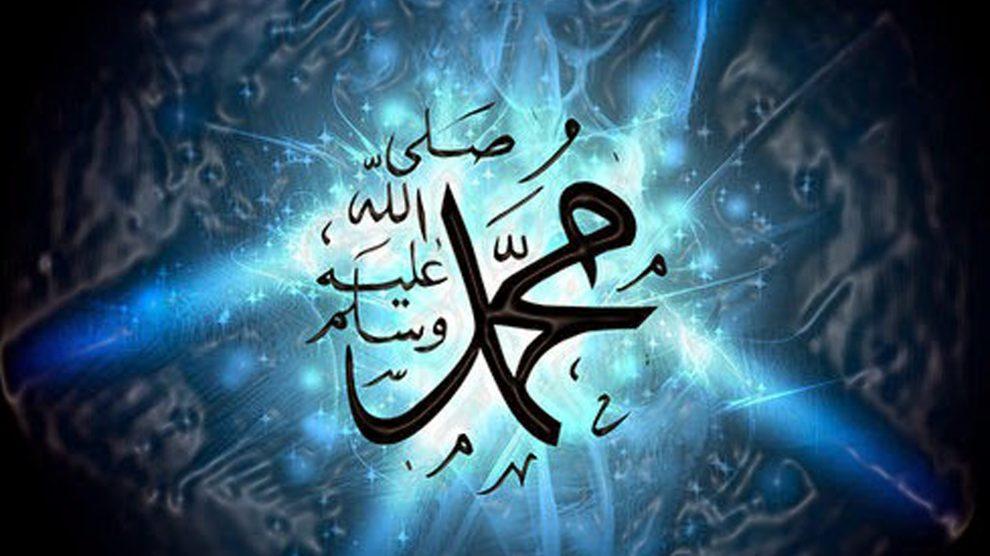 berlebihan mencintai Rasulullah saw.