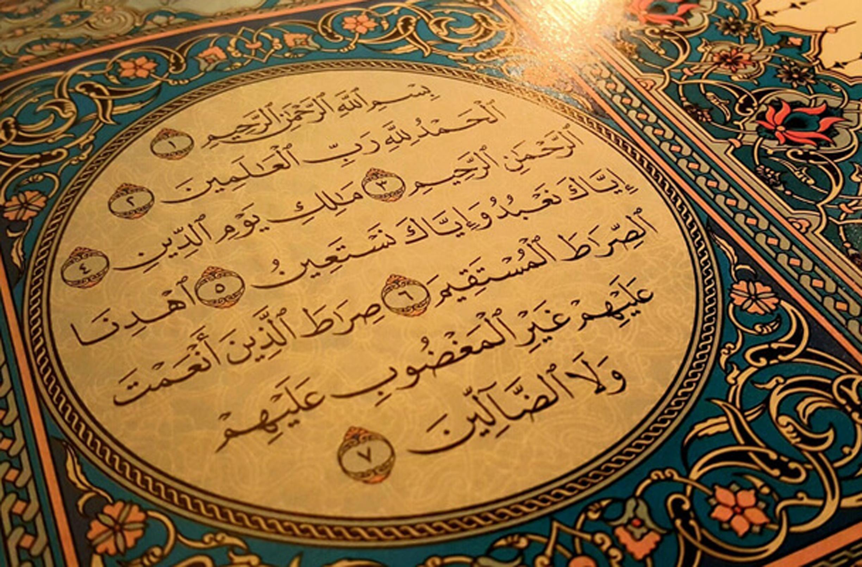 hidayah Allah SWT dalam surat al-fatihah