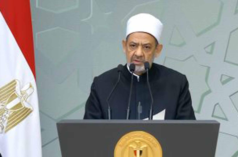 hikmah maulid nabi dari al-azhar