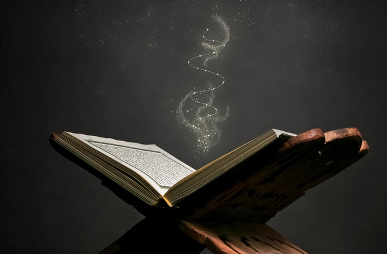 Bukti Al-Quran firman Allah