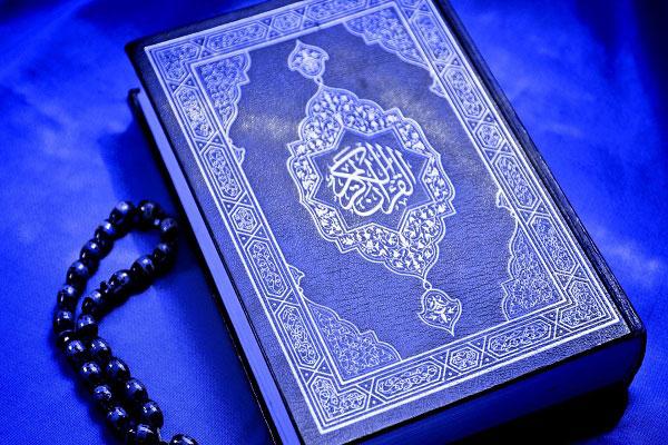 Bukti Mukjizat Al Quran Pada Ilmu Pengetahuan yang Wajib Diketahui