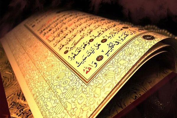 Fungsi Al Quran dalam Aspek Kehidupan Manusia yang Wajib Diketahui