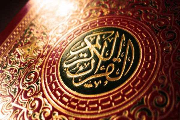 Inilah Kehebatan Kitab Suci Al Quran yang Penting Untuk Diketahui (islamicity.org)